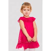 Красивое цветное платье для девочки