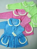 Детский халат - платье Велюр