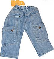 Брюки джинсовые для мальчика, рост 74 см, ТМ Одягайко