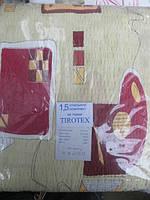 Постельное полуторное белье жатка Тирасполь бордовые кубики