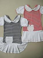 Платье для девочки Морская Звезда