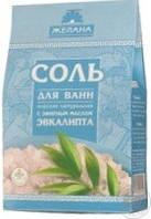 """Соль для ванн с эфирными маслами эвкалипта """"Желанна"""" 500 гр."""