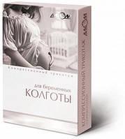 Женские компрессионные колготы для беременных 2 класс