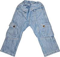Брюки джинсовые для мальчика, рост 86 см, Одягайко