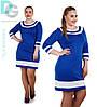 Платье бат 703(ГЛ)