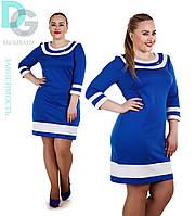 Платье бат 703(ГЛ), фото 1