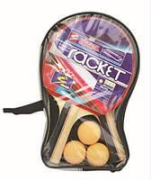 Ракетки для настольного тенниса W1341RK