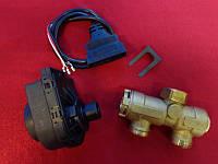 Комплект трехходового клапана Fugas для подключения косвенного бойлера