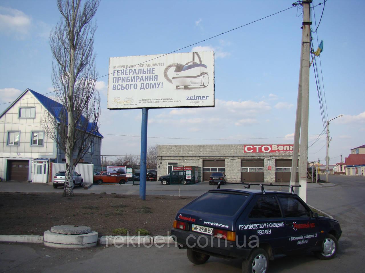 prostitutki-dobropole-krasnoarmeysk