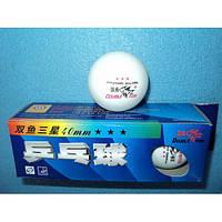 Мячи (шарики) для настольного тенниса Double Fish 3*: 3 шт. в упаковке