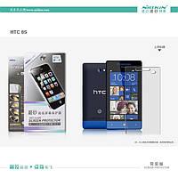 Защитная пленка Nillkin для HTC 8S матовая