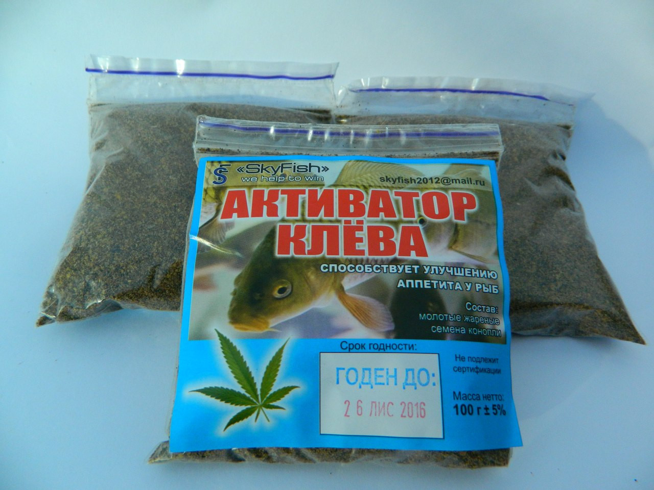 активатор клева fishhungry купить в перми