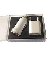 Зарядное устройство (3 в 1) Charger for iPhone 3G/4G/4GS (пластиковая коробка)