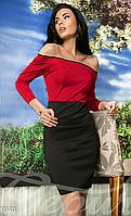Молодежное весеннее  женское платье с открытыми плечами юбка до колен дайвинг