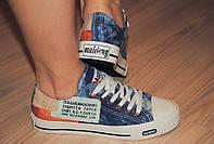 """Кеды джинсовые двойная подошва """"Мода"""" код 394"""
