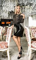 Женское вечернее платье до колен рукава три четверти юбка пояс эко кожа