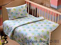 Постельное белье в кроватку Блакит Доброй ночи Детский комплект наволочка 60х60 см