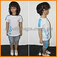 Спортивный  летний костюм adidas  для девочки