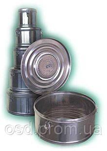 Коробка стерилизационная круглая с фильтром КСКФ-18 (Объем 18 дм3, Диаметр 390мм)