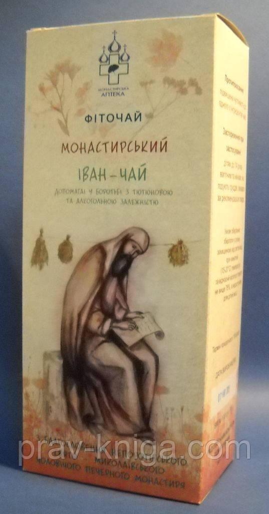 чай монастырский сбор для похудения купить