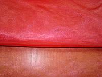 Ткань фатин (кораловый)