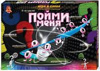 """Настольная игра """"Пойми меня"""" Danko Toys"""