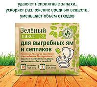 Зеленый пакет – биопомощь для вашего септика и выгребной ямы.