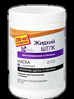Маска для волос (Восстановление и Питание) - Dr.Sante Silk Care Mask 1000мл.
