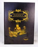 Шкатулка сейф от производителя, фото 1