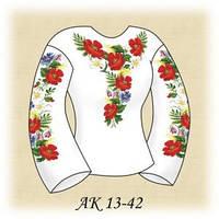 Заготовка сорочки под вышивку бисером женская