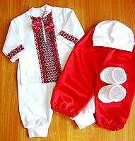 Одежда для крестин с вышивкой, штанами трикотажными, шароварами атласными, шапочкой, пинетками