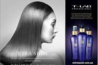 НАБОР Kera Shot T-LAB Professional NEW, для волос с поврежденной структурой