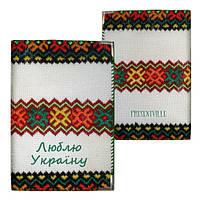 Патриотическая обложка для автодокументов, OA_UKR013_ZE