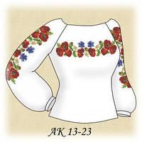 Заготовка сорочки для вышивки бисером женская