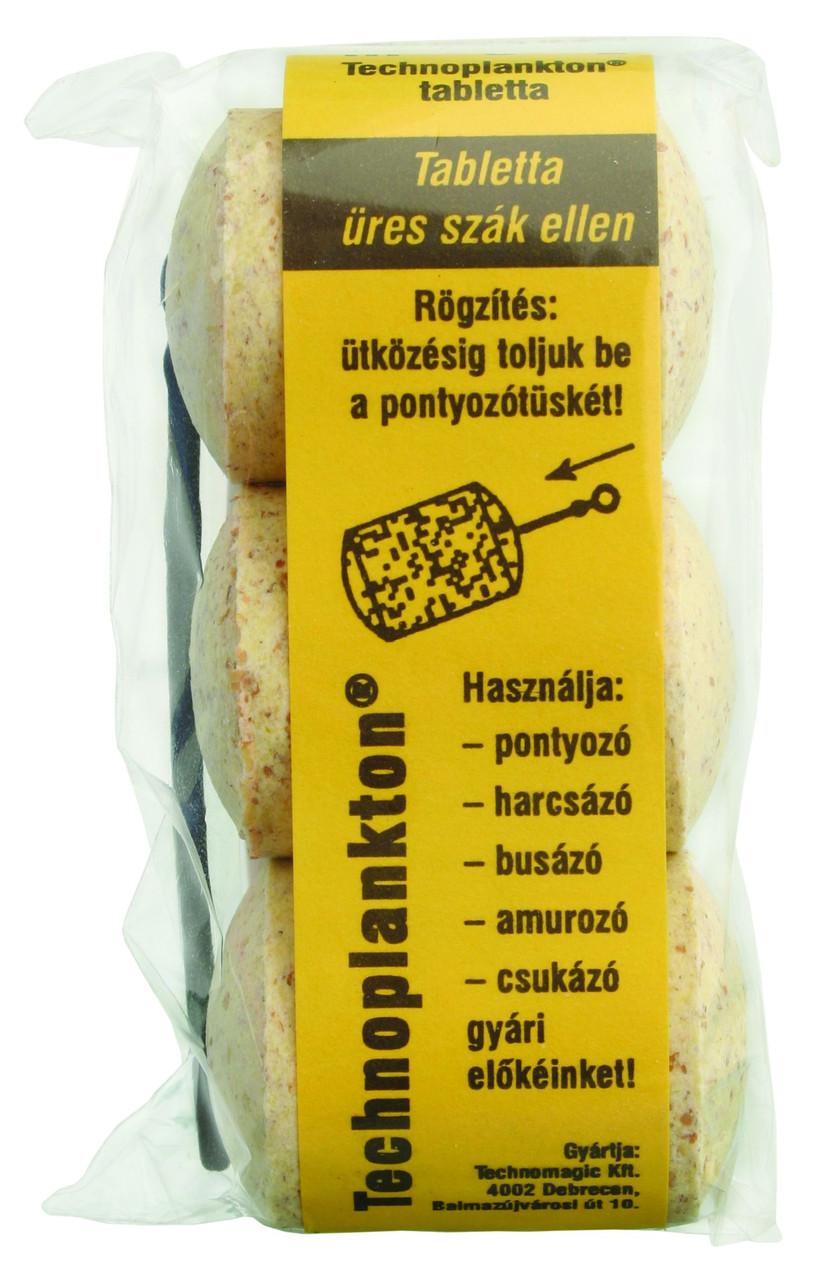 купить венгерский технопланктон сыпучий