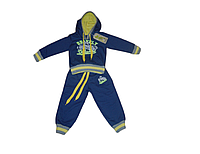 Детский спортивный костюм для мальчика двойка ( спортивная кофта и брюки) на резинке и шнурках синий Венгрия