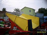 Приймальний бункер Bijlsma Hercules. Приемный бункер. Б/у. Хорошое состояние. Цена от 85000 грн., фото 1