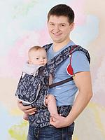 """Эргономичный рюкзак """"My baby""""синий джинс (буквы)"""