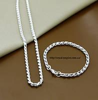 """Набор """"Клаус"""", покрытие серебро 925 пробы, (браслет + цепочка)"""