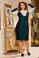 Яркое женственное платье из двух благородных цветов.