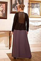 Эффектная блуза с привлекательной спинкой из качественной ажурной сетки