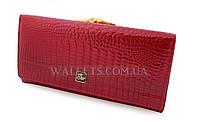 Женский кожаный кошелек BALISA, красный лак