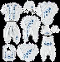 """Подарочный набор для новорождённых """"Украинские мотивы"""", 10 предметов (мальчик) 56,62"""