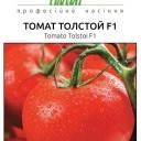 Семена томата Толстой F1 5 г