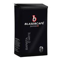 Кофе в зернах BLASERCAFE BARISTA D'ARTE, 250 Г