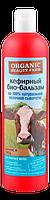 Кефирный био-бальзам на молочной сыворотке ORGANIC BEAUTY FARM