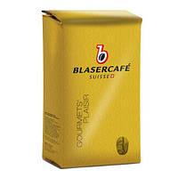 Кофе в зернах BLASERCAFE GOURMETS' PLAISIR, 250 Г