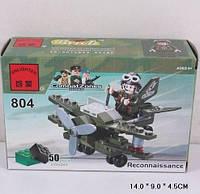 Конструктор Brick Самолет 50 деталей 804