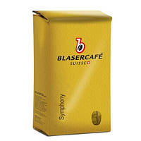 Кофе в зернах BLASERCAFE SYMPHONY, 250 Г