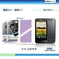 Защитная пленка Nillkin для HTC One V матовая